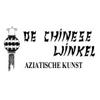 www.chinese-winkel.nl